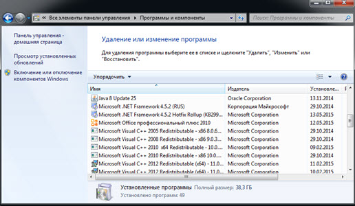 Раздел «Программы и компоненты» панели управления Window