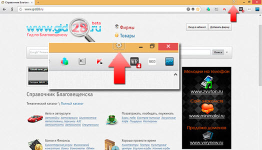Кнопка вызова меню для изменения настроек браузера