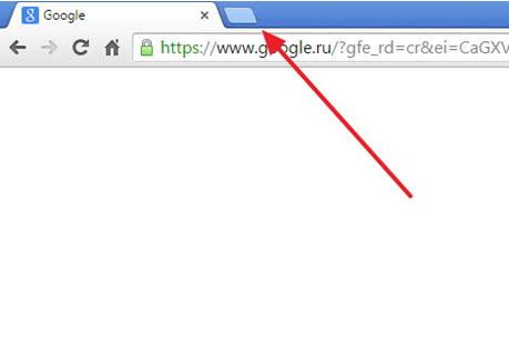 как сделать новую вкладку в гугл хром
