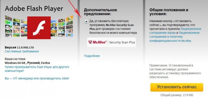 Сайт разработчика программного обеспечения Adobe