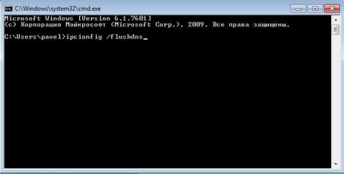 Консоль командной строки Windows