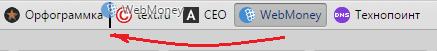 Перетаскивание вкладок в браузере