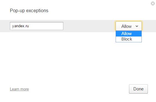 Способ разрешения/блокировки определенных сайтов в Yandex Browser