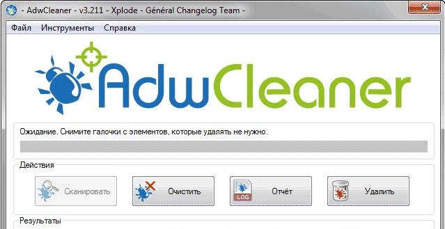 Окно утилиты ADW Cleaner