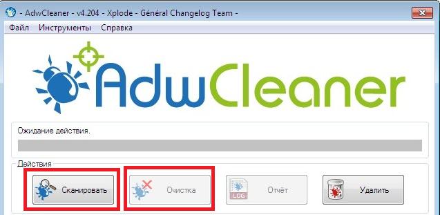 Интерфейс утилиты ADWCleaner