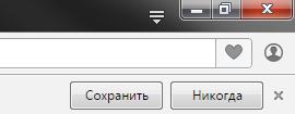Кнопки с предложением сохранения введенных данных