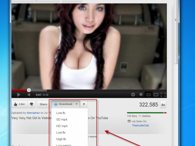 Как скачать ролик видео с яндекс видео фото 300-598