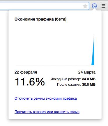 Окно плагина Data Saver