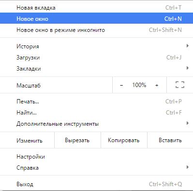 скачать гугл хром бесплатно украина  Скачать бесплатно
